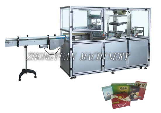 BTB-400 Cellophane wrapping machine