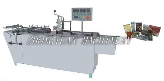 BTB-II Semi - automatic cellophane wrapping machine